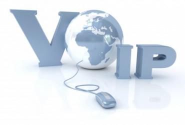 کارگاه اموزشی  VOIP
