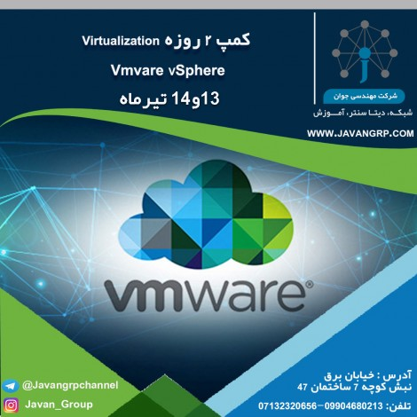 بوت کمپ Virtualization