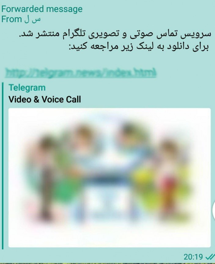 بد افزاری با نام سرویس تماس صوتی تصویری تلگرام