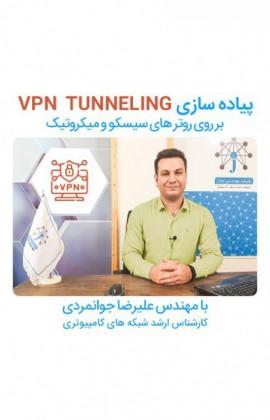 VPN Tunneling